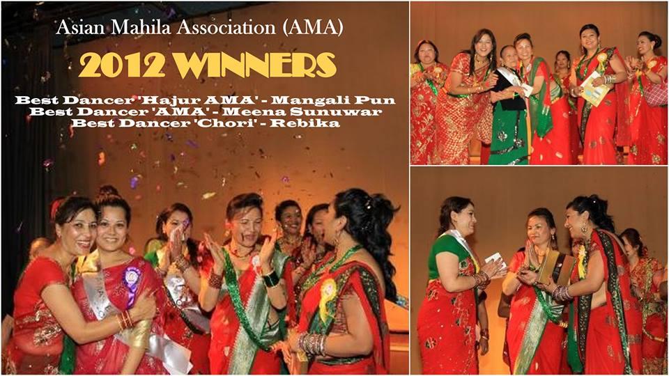 2012 Winners AMA