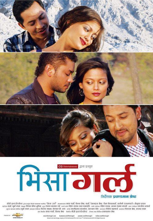 La musique et le cinéma népalais dans Népal VisaGirlNepaliFilm3