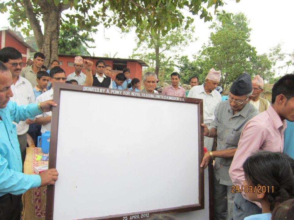 Shree Dipendra School