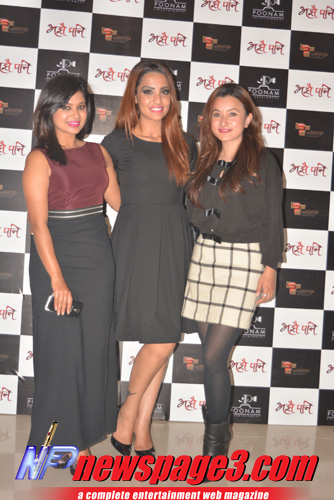 Keki Adhikari, Priyanka Karki and Namrata Shrestha
