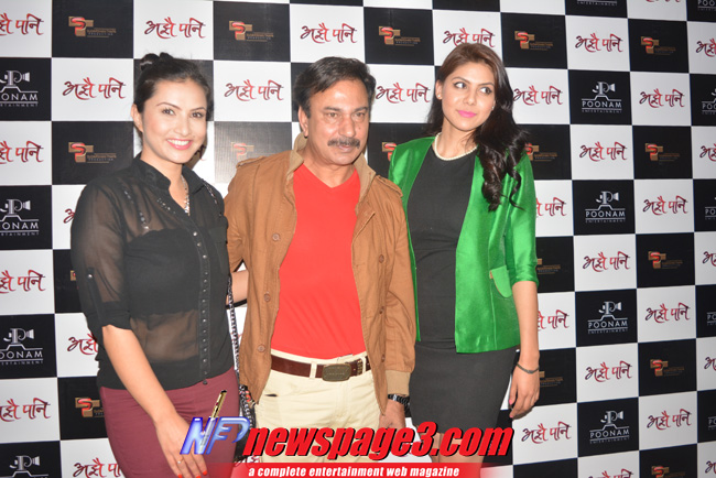 Nisha Adhikari, Bhuwan KC and Rojisha Shahi Thakuri