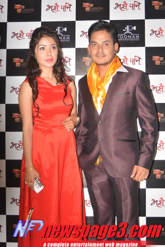 Pooja Sharma and Sudarshan Thapa