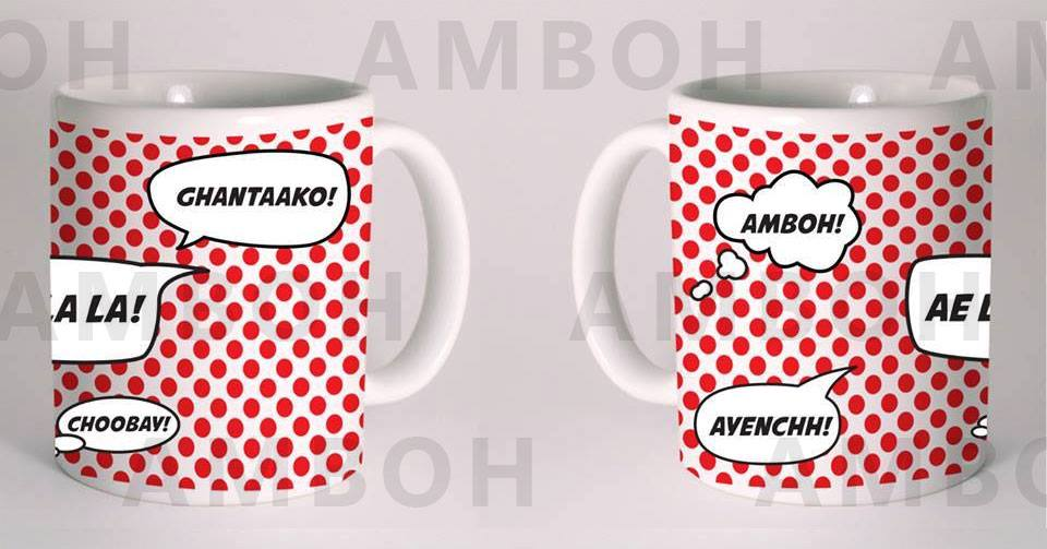 """How about some """"Thego"""" inspired cool funky mugs?"""