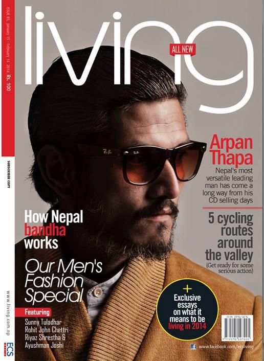 Arpan Thapa, LIVING Mag (Jan 2014)
