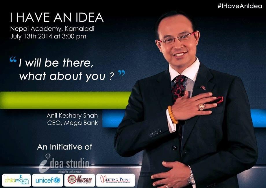 Anil Keshary Shah IDEA STUDIO NEPAL