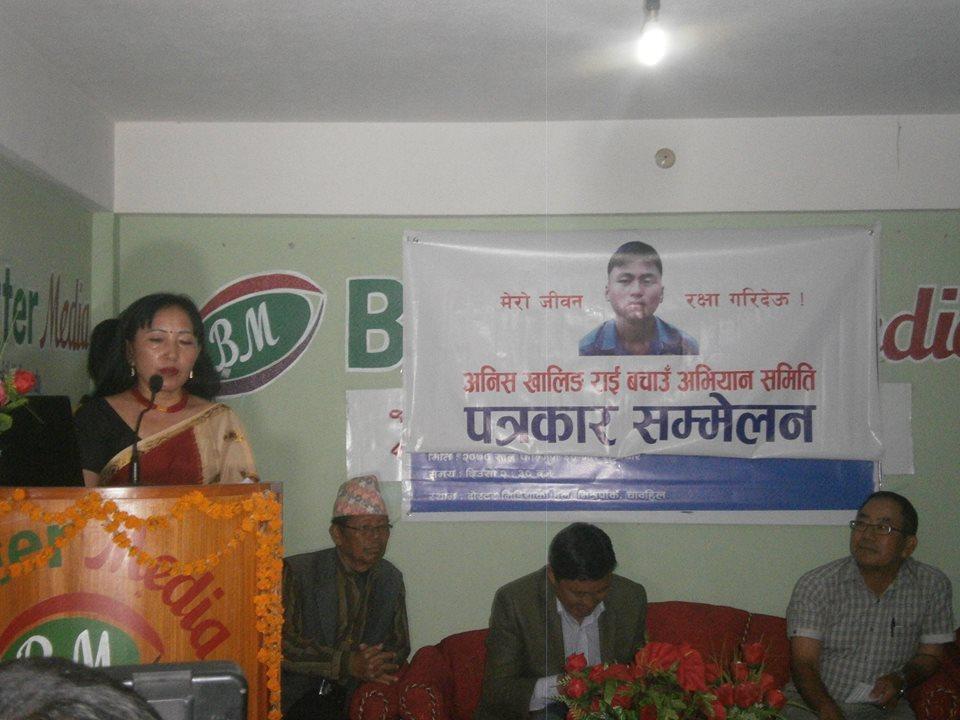 Anish-Khaling-Rai-Bimala-Pandhak