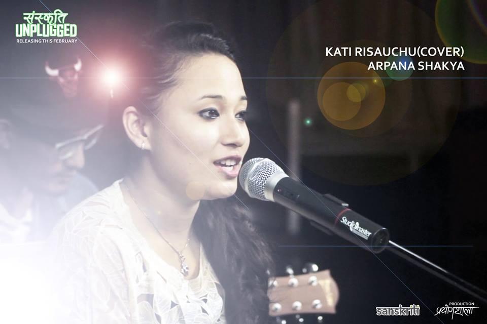 Arpana-Acharya-Sanskriti-Unplugged-Birgunj-Music