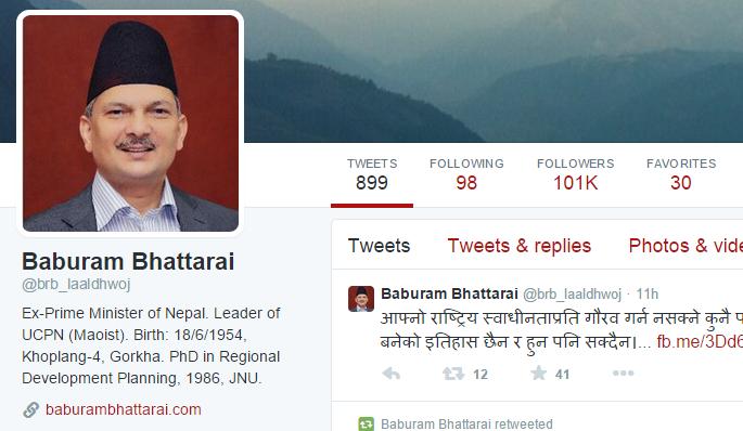 Baburam-Bhattarai-Twitter
