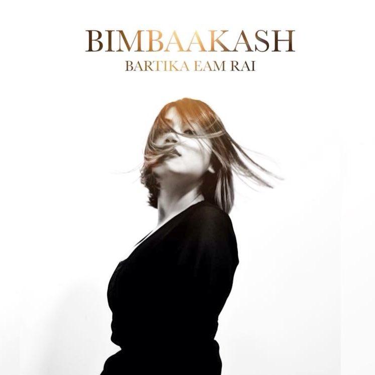 Bartika-Rai-Khushi-Singer