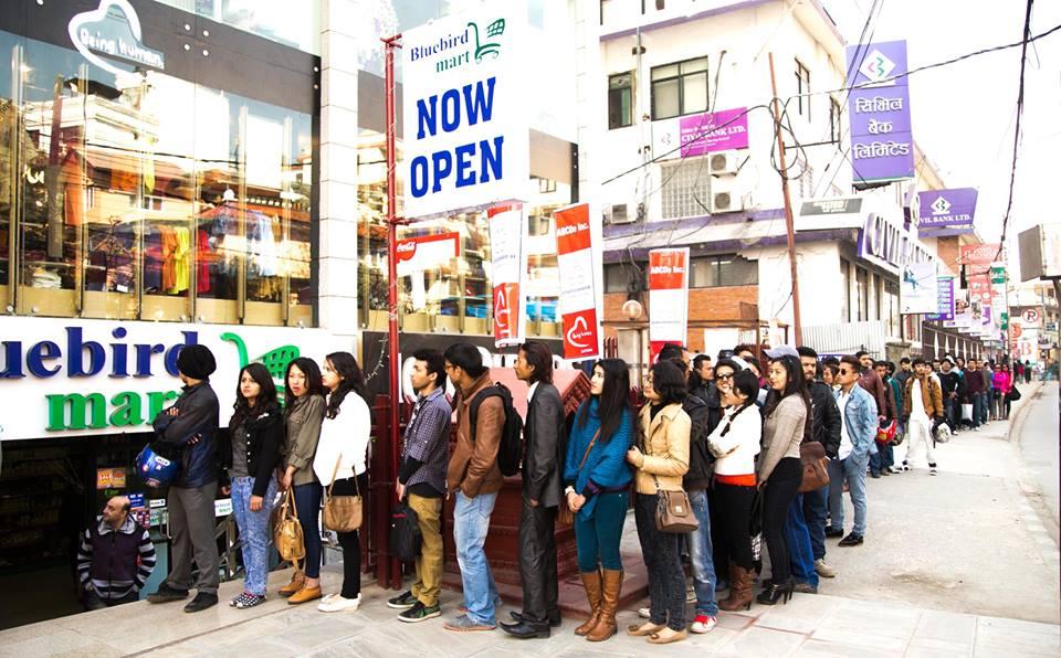 Being Human Kathmandu Launch