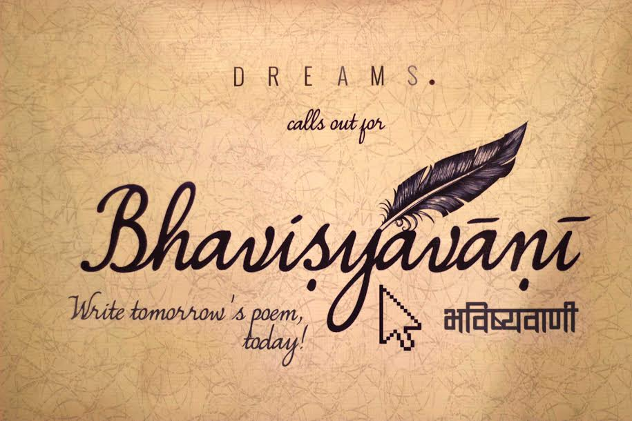 Bhavisyavani-Poetry-Competition-Nepal-2015-2