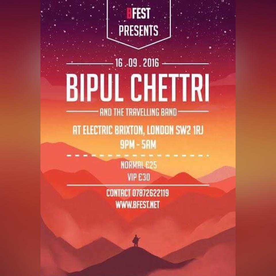 Bipul-Chettri-London-2016