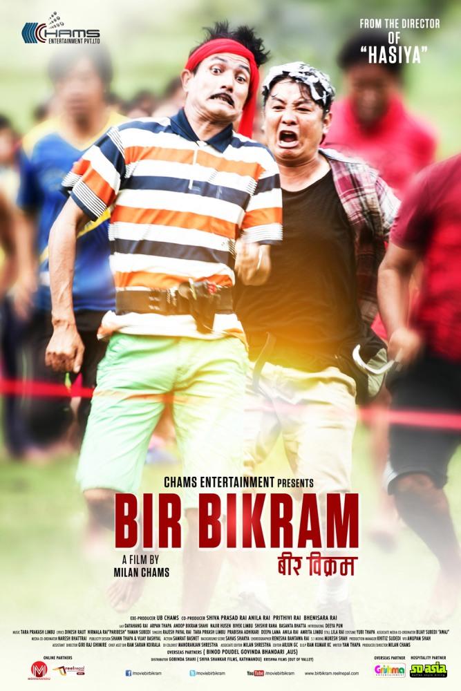 Bir-Bikram-Nepali-Film-2016-2