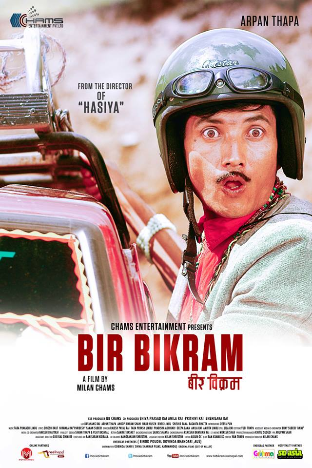 Bir-Bikram-Nepali-Film-2016-3