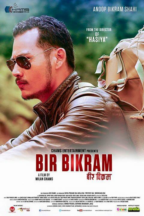 Bir-Bikram-Nepali-Film-2016-4