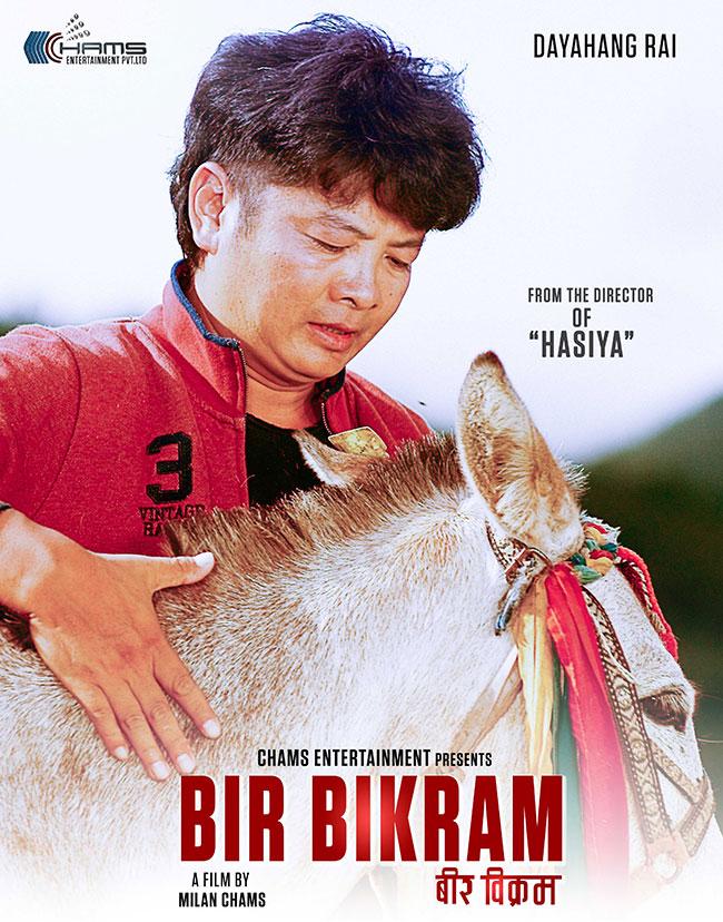 Bir-Bikram-Nepali-Film-2016-5