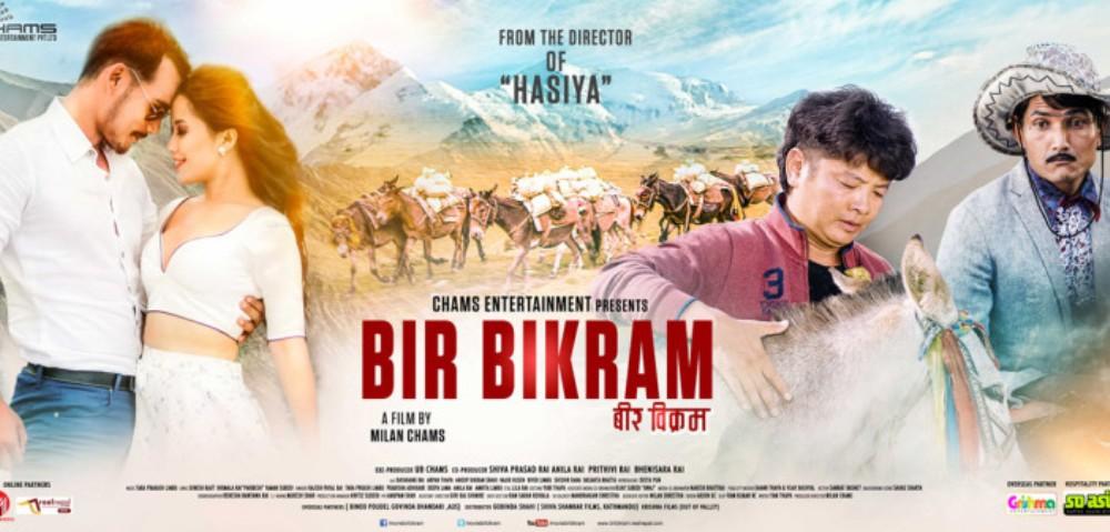 Bir-Bikram-Nepali-Film-2016-6