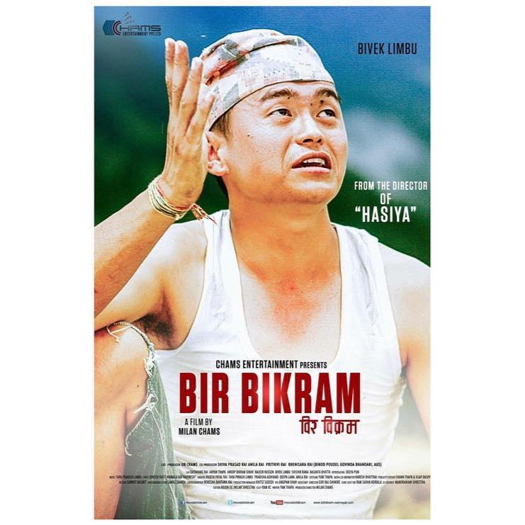 Bir-Bikram-Nepali-Film-2016-7