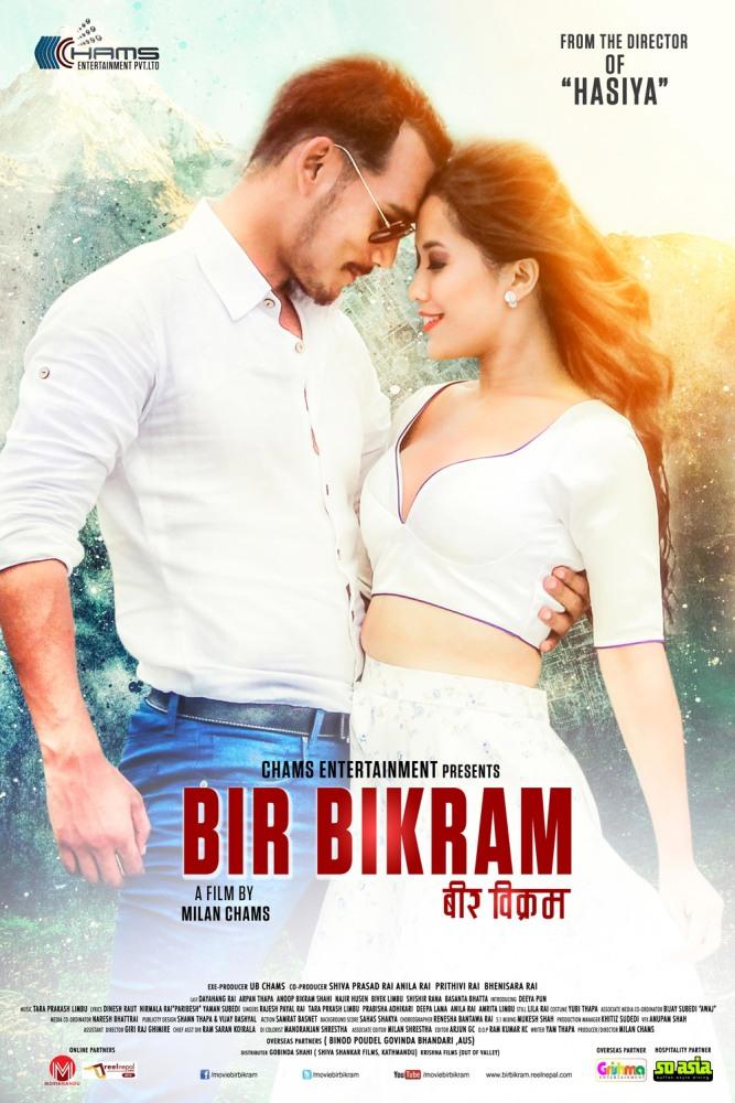 Bir-Bikram-Nepali-Film-2016