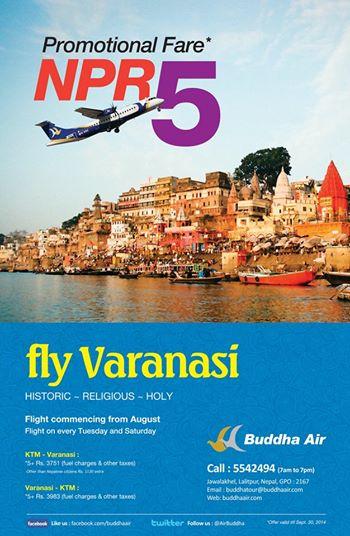 Buddha-Air-Varanasi