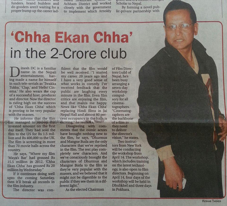 Chha-Ekan-Chha-Box-Office-1