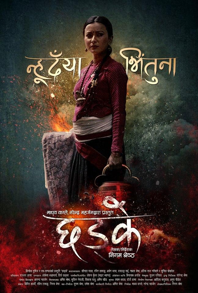 Chhadke Poster