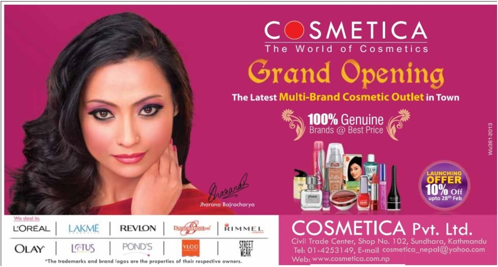 Cosmetica Jharana Bajracharya