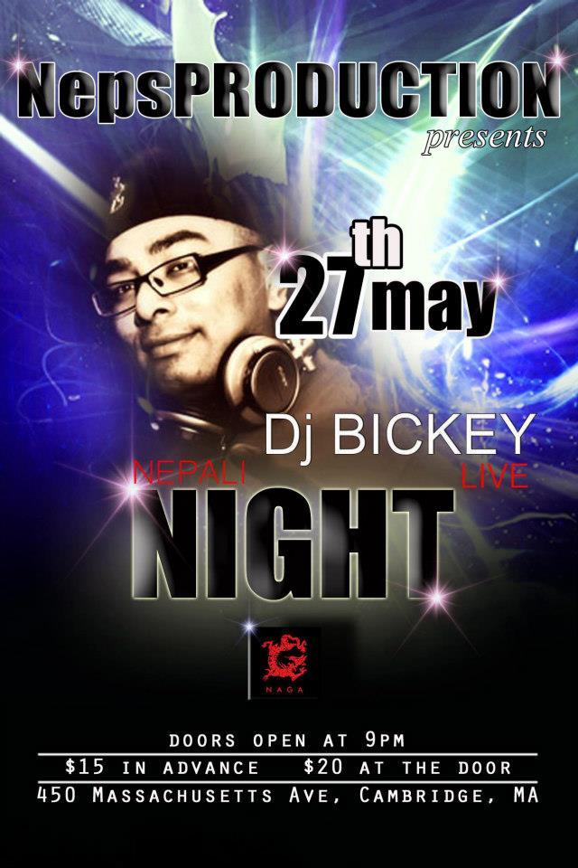 DJ BICKEY BOSTON