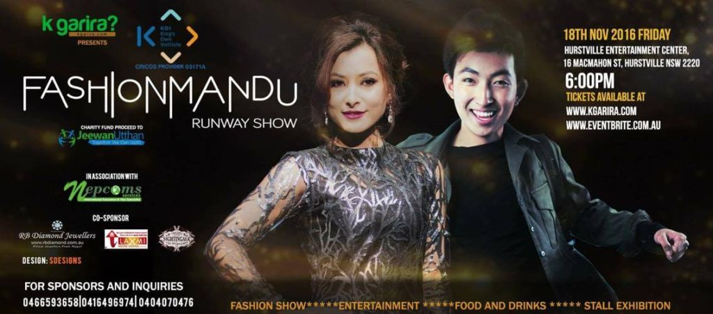 fashionmandu-2016-namrata-lex
