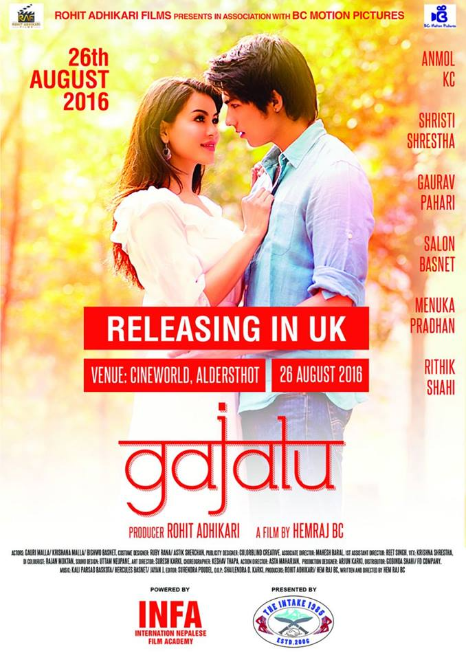GAJALU-CINEWORLD-UK-NEPALI-CINEMA
