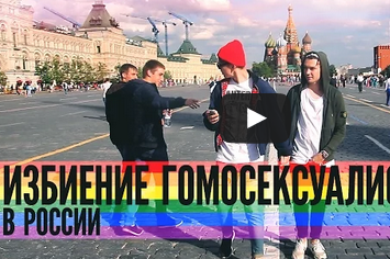 GAY-RUSSIA-VIDEO