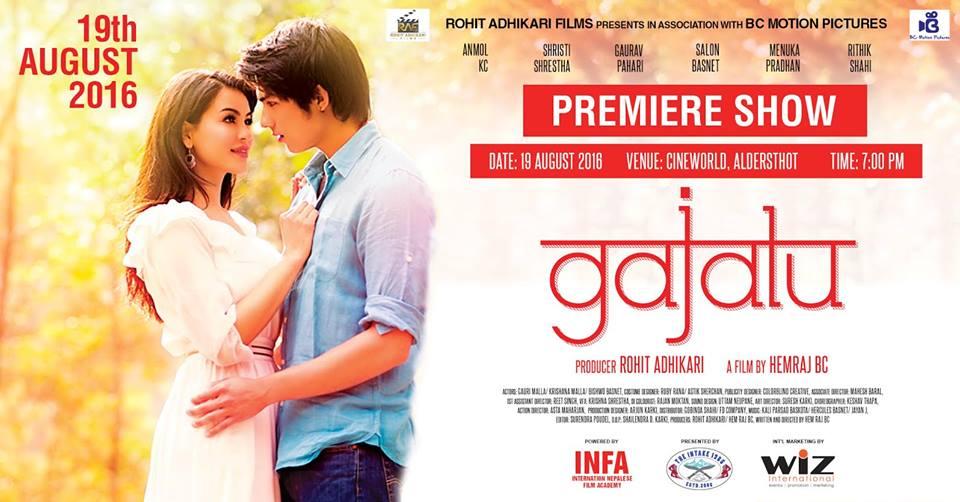 Gajalu-Cineworld-2016