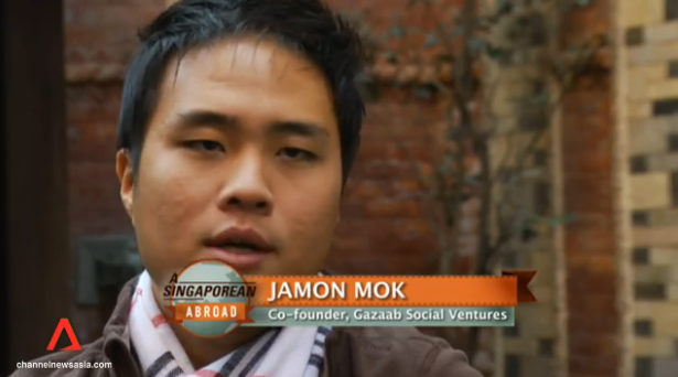 Gazaab Social Ventures Nepal Jamon Mok