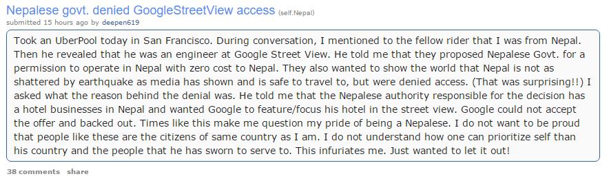 Google-Streetview-Nepal-Denial
