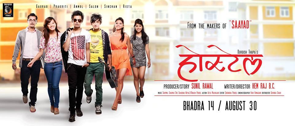 HOSTEL Nepali Film 1