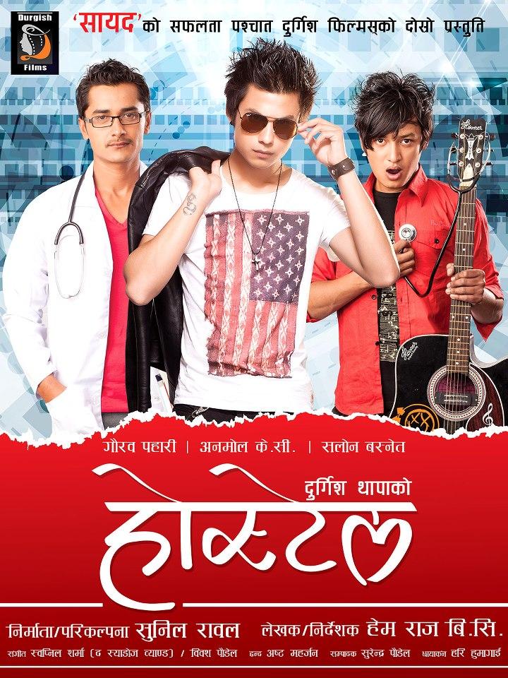 HOSTEL Nepali Film