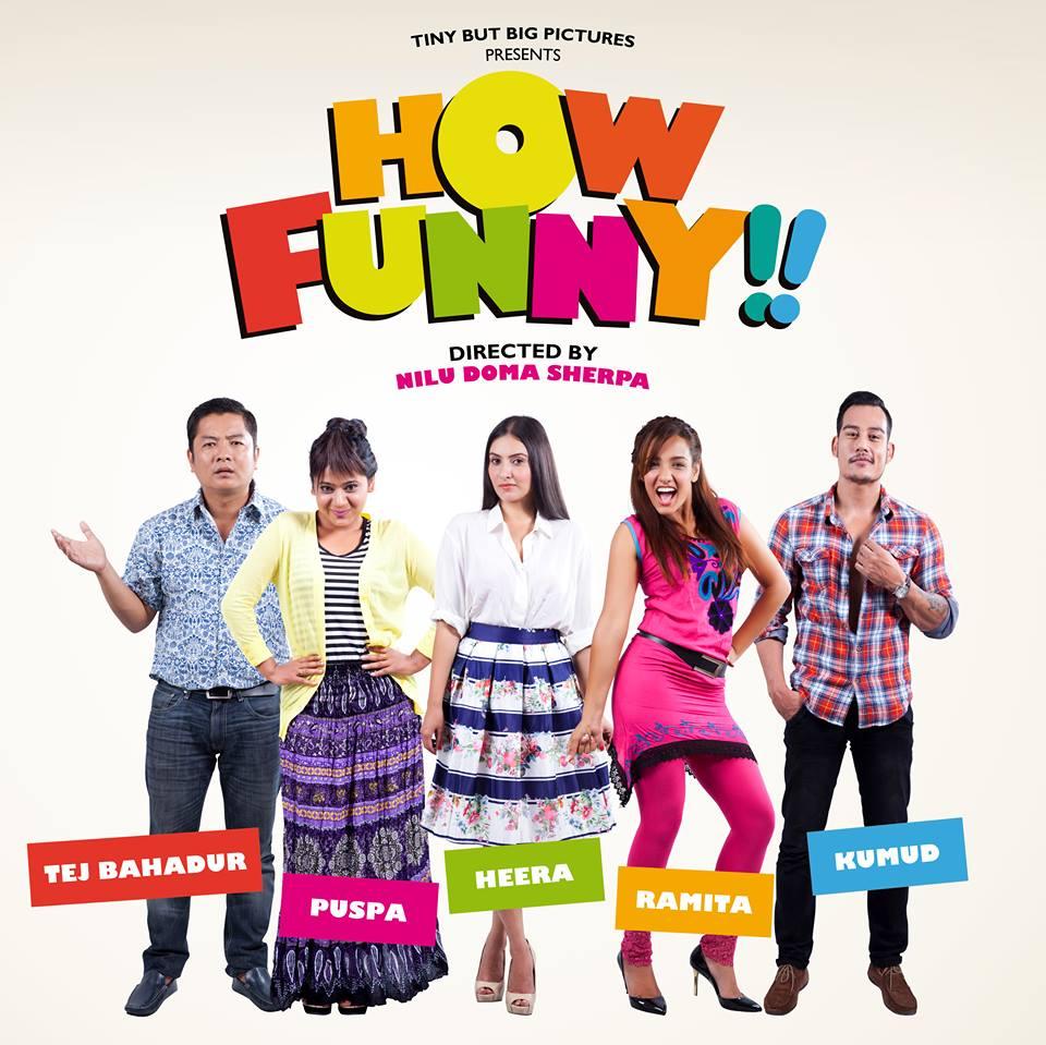 HOW-FUNNY-Nepali-Film