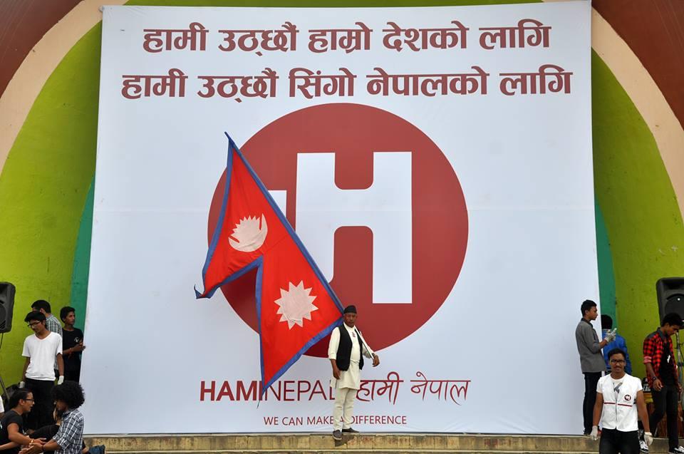 Hami-Nepal-Event-3