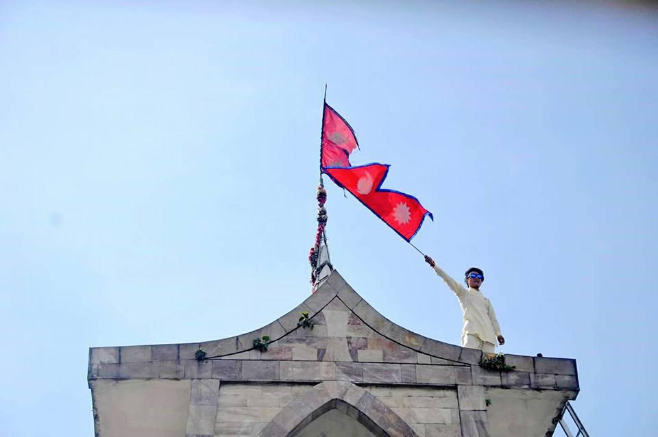 Hami-Nepal-Event-6