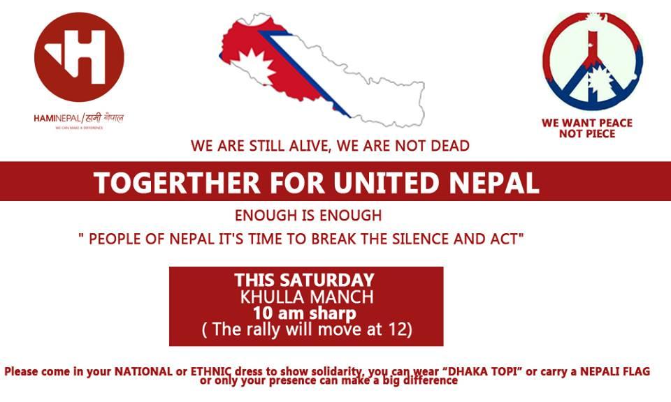 Hami-Nepal-Event-8