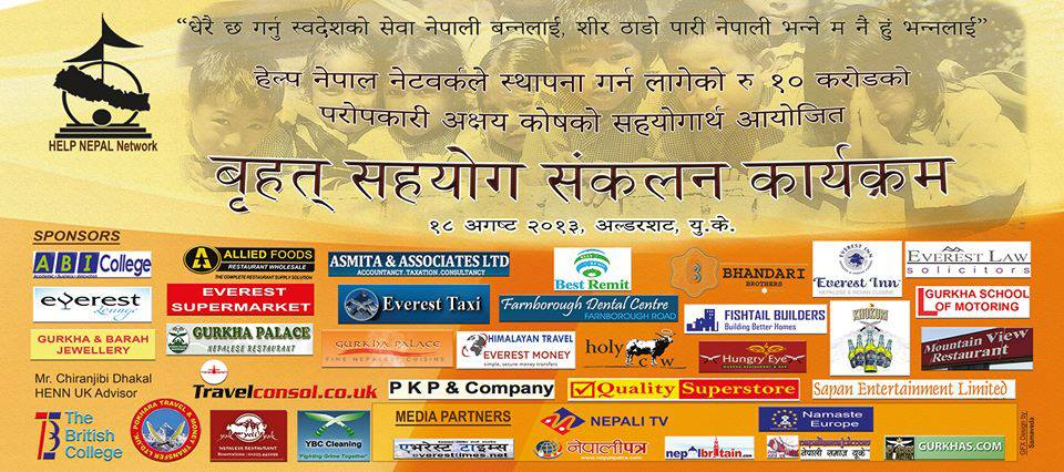 Help Nepal Network August Event