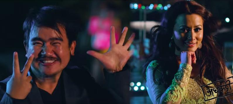 Hey-Namrata-Nepali-Film-Song-1