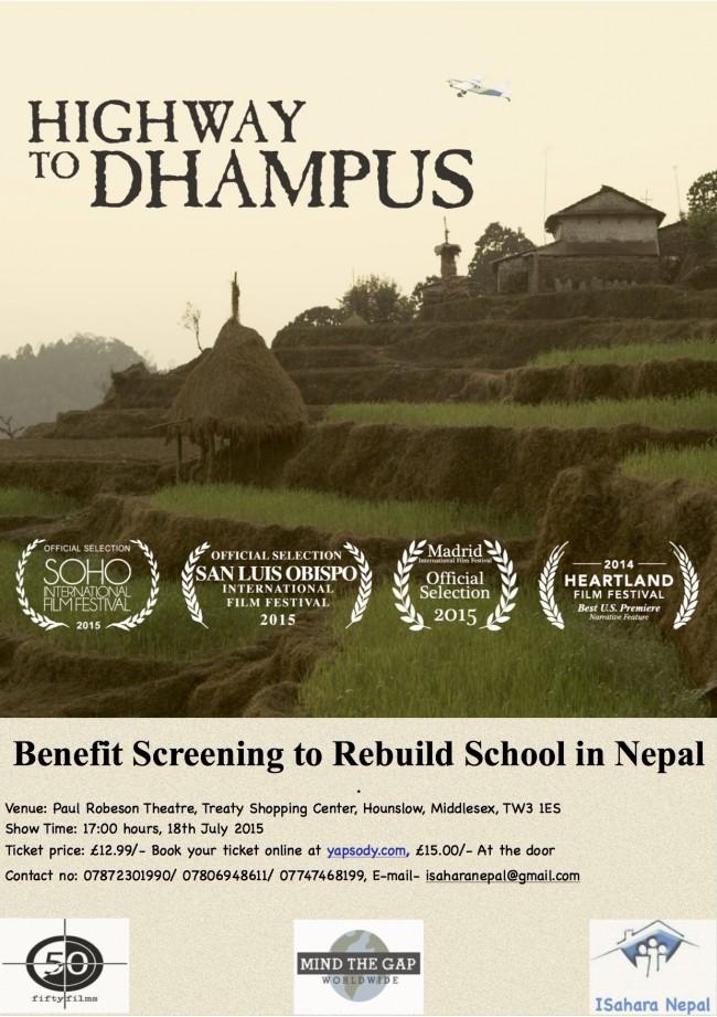 Highway-to-Dhampus-Film-Screening-UK