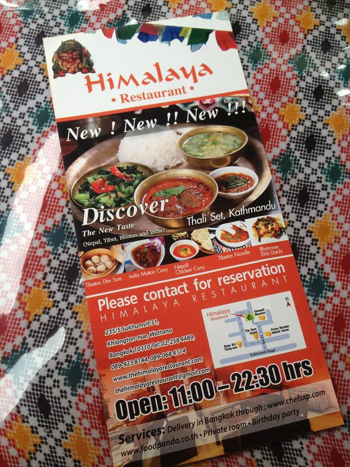 Himalaya Restaurant Thailand Nepali (3)