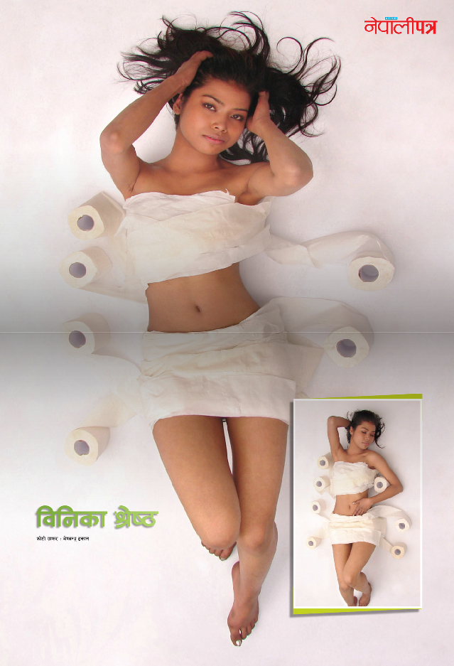 Binika Shrestha on Nepali Patra -UK.