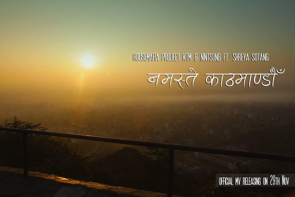 Housemafia-Project-KTM-Namaste-Kathmandu