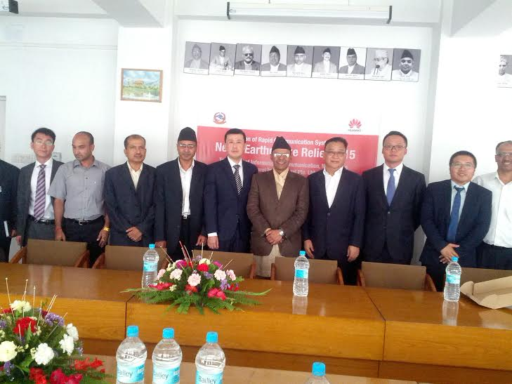Huawei-Nepal-Earthquake-Support