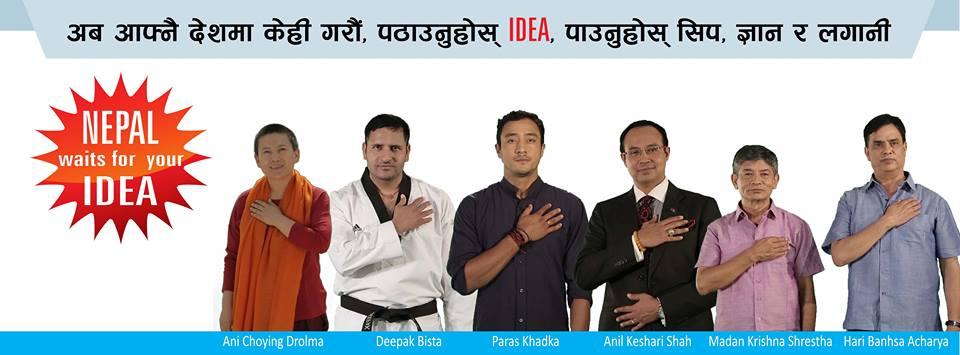 IDEA Studio Nepal I HAVE AN IDEA