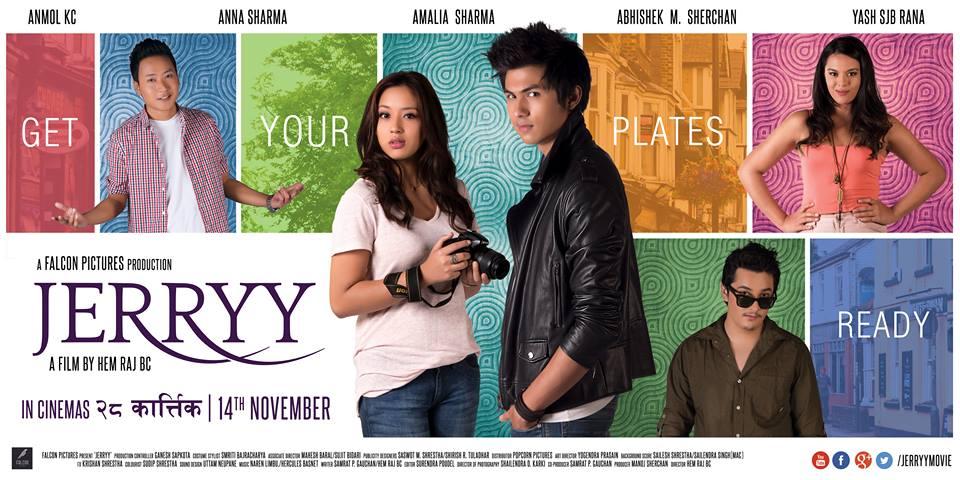 JERRYY-Nepali-Film-2