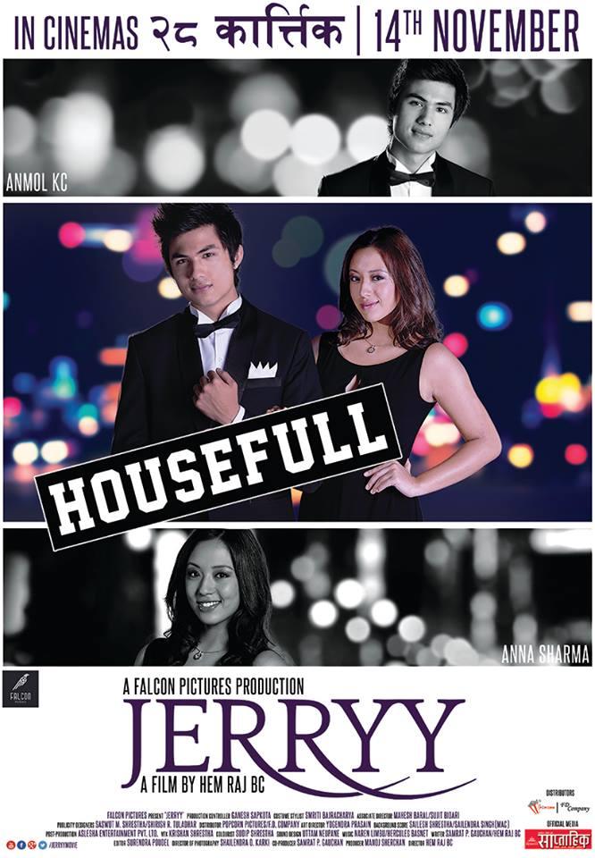JERRYY-Nepali-Film
